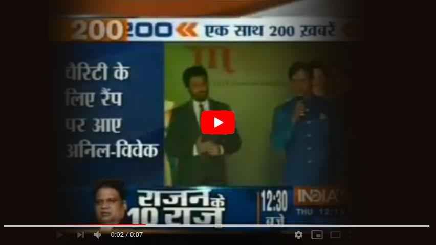 Maheka Mirpuri India Tv 29 10 15