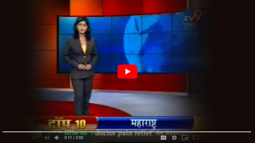 Maheka Mirpuri Tv9 29 10 15