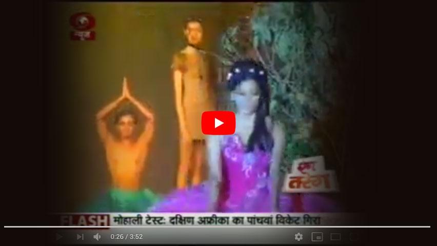 Maheka Mirpuri Dd News